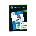 HP 933 XL pack 3 cartuchos color CR711AE